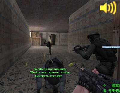 Counter Strike 1.3